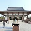 関東三十六不動 26番西新井大師