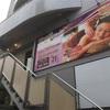 【小岩のタイマッサージ放浪記・第2弾⁈】タイマッサージ店「ランポー」は、相場の安い小岩の中でも特に安いです。女性でも入りやすいお店ですよ!