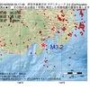 2016年09月09日 05時17分 伊豆半島東方沖でM3.2の地震