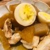 ホットクックで大根と卵の煮物