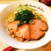 東京で必ず行くべきラーメン屋さん!全てのバランスが整った【麺庵ちとせ】さんで辛旨汁なし坦々麺を食べてきた。