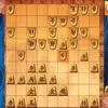 将棋ウォーズ⑤次の一手的な