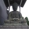 常光寺の鋳銅阿弥陀如来座像
