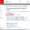 Webアプリケーション開発・その6