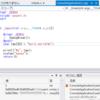 DebugBreakとプロセスアタッチでC++アプリケーションをデバッグする