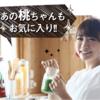 初回は100円から利用できるセブンデイズカラースムージー!毎日違う味の新しいダイエット方法!7日間の短期間で-3kgの減量に成功!?