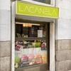 *ソル駅1分*マドリードの自然派食品店(有機・ビーガン)/La Canela