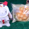 【バターメロンパン あんホイップサンド】ローソン 11月26日(火)新発売、コンビニ パン 食べてみた!【感想】