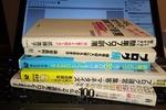 ブロガーから素直に学ぶ!継続するためにそばに置いておきたいブログ関連本