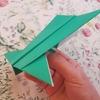 いか飛行機を折り紙で作る方法を英語で説明してみました。