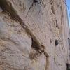 【中東】エルサレム 嘆きの壁