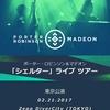 Porter Robinson & Madeon 最初で最後の来日公演決定
