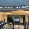 【羽田空港ゴールドカード対応ラウンジ】SKYラウンジで搭乗直前までのんびり過ごす