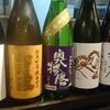 日本酒ひやおろし7種入荷しました。神戸三宮の和食は安東へ