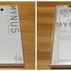 期待していたiPhoneケース「MYNUS」到着。しかし、第一印象までマイナスだった(メーカー問い合わせ中)