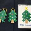 すぐ作れるクリスマスツリー(パンチの凄技もアリ)【紙バンド・エコクラフト手芸】