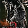 【ABC・オブ・デス2】死をテーマにしたオムニバス第2弾