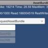 どのDownloadHandlerでAssetBundleをダウンロードして保存するのが速い?