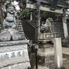 東京十社のひとつ大黒天を祀る品川神社