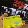 ソウルの地下鉄のカード式切符の払い戻し方法