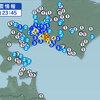 北海道で震度5弱