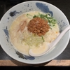 高田馬場で食べれる端麗な鶏ラーメン - 高田馬場 鶏そば 三歩一【ラーメン紹介】