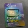 フィリピンって物価が安い!こんな値段で生活できるんです