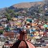 メキシコ 世界遺産と古代遺跡の旅 ⑥ 宝石の町 グアナファト編