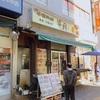 【川崎】町中華でランチでしょう
