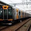 阪神1000系 1205F 【その4】