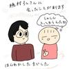 『短歌と俳句の五十番勝負』穂村弘×堀本裕樹