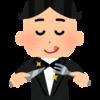 【日記】激辛冷麵を食す