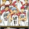 劇場版 黒子のバスケ LAST GAME Blu-ray特装限定版