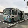 【しろめぐりんと市電】熊本旅行は市内での移動手段が充実 #九州ふっこう割