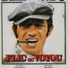「警部  Flic ou voyou」ジャン=ポール・ベルモンド+ジョルジュ・ロートネル監督の快作・・・