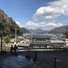 長井崎中学校~三津への道