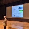 192Cafe 公開イベント #3 教育改革のソノサキへ レポート No.2(2020年1月18日)