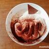 ローソン CUPKE(カプケ)口どけティラミス 3時に食べたい!大人味のもこもこティラミス