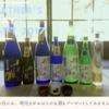 金曜日からは、久保田酒造の試飲販売会が始まります! 【終了】
