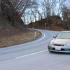 【第1回愛車自慢】HONDAシビックフェリオEK3Vi-RS【走行編】