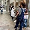 直ぐに溶けてなくなる「ほうせき箱」@奈良市もちいどのセンター街