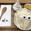 台湾でピーナッツバターのかき氷☆注文方法が楽しい♪