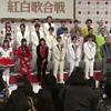 【第69回NHK紅白歌合戦】出場者発表。
