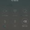 楽天モバイルのお客様センターの電話番号とVIBERで通話できないときの対応。2019