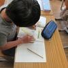 2年生:算数 長さを測る