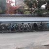 自転車買ったら竜王山