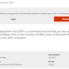 Microsoft Office LTSC 2021 がリリースされました