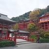日本三大稲荷【祐徳稲荷神社】で子宝祈願してきました!佐賀県の子宝スポット