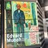SF MOMA-サンフランシシコ近代美術館は、オーディオガイドがオススメ