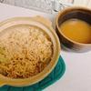 【簡単レシピ】アメリカの残念なインスタントラーメンを美味しい油そばにリメイク|作り方